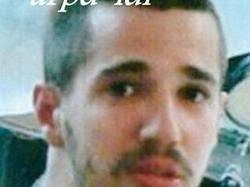 Disparition de Mohamed El <b>Amine Rezig</b> à Paris IVe - mini_disparition-de-jean-chritophe-morin-a-sallanches-albertville-73-525a6d48c207e