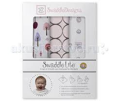<b>Пеленка SwaddleDesigns SwaddleLite</b> Cute & Calm комплект 3 шт ...