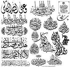 Hasil gambar untuk jenis-jenis kaligrafi arab