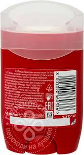 Купить <b>Дезодорант</b>-антиперспирант <b>Old Spice Bearglove</b> 50мл с ...