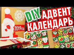 Видеозаписи Kotanika | DIY | Blogger | YouTube | ВКонтакте