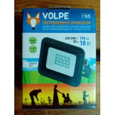 Отзывы о Светодиодный <b>прожектор Volpe Led</b> 10W