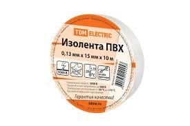 Купить <b>Изолента ПВХ 0</b>,13*<b>15мм Белая 10м</b> TDM в Москве от ...