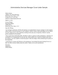Customer Service Rep Cover Letter  cover letter for customer