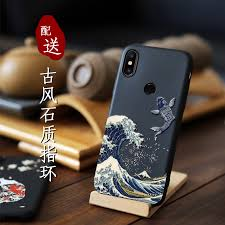<b>Great Emboss Phone case</b> For Xiaomi MI MIX 3 MIX3 MIX 2S MIX2S ...