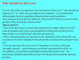 9 preschool teacher interview questions and answers - YouTube 9 preschool teacher interview questions and answers