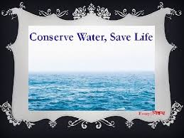 an essay on conserve water save life in english language   youtube an essay on conserve water save life in english language