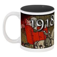 Кружка цветная внутри Гражданская война #1978568 в Москве ...