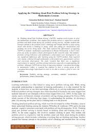 academic paper applying the thinking aloud pair problem solving academic paper applying the thinking aloud pair problem solving strategy in mathematics lessons