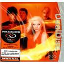 The Curse of Blondie [DualDisc]