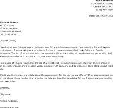 cover letter receptionist job sample  seangarrette cocover letter receptionist job