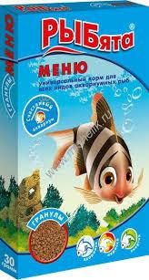 Зоомир РЫБята Меню <b>универсальный корм для рыб</b> + сюрприз в ...