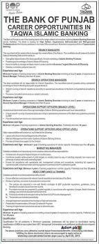 jobs open in bank of punjab taqwa islamic banking for jobs open in bank of punjab taqwa islamic banking for branch managers