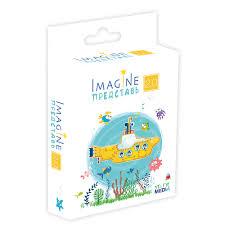 """Игра <b>Imagine</b> """"<b>Представь</b> 2"""" – купить по цене 500 руб. в интернет ..."""