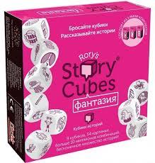 <b>Кубики Историй Фантазия</b>| <b>игра</b> на воображение | купить ...