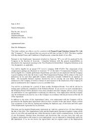 tr offer letter suneeta mohapatra