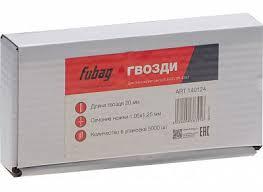 <b>FUBAG Гвозди</b> для SN4050 (1.05х1.25, <b>20мм</b>, 5000 шт) — купить в ...
