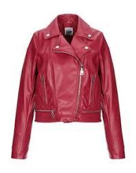 Купить женские <b>куртки</b> и пальто <b>MY Twin Twinset</b> в Ростове-на ...