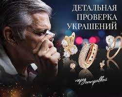 Бижутерия – купить бижутерию в интернет-магазине в Киеве и ...