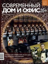 Современный дом и офис - Югра / 12'13-01'14 by Alexey ...