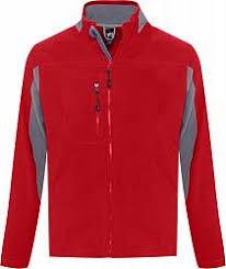 <b>Куртка мужская NORDIC красная</b>, размер XXL купить: цена на ...