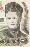 En 1925 el Gobierno de Bolivia, la coronó en Cochabamba a sus 70 años de edad, ... - adelazamudio