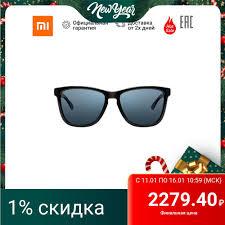 XIAOMI <b>Mi Polarized Explorer Sunglasses</b> (Gray)| | - AliExpress
