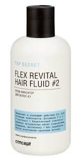 <b>Concept</b> Top secret <b>Крем</b>-<b>фиксатор для волос</b> #2 Flex revital fluid ...