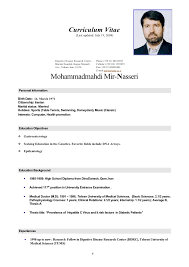 Grad School Resume Example Welcome to soymujer co