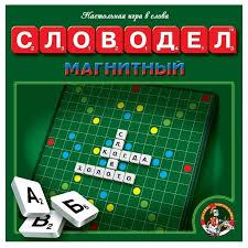 <b>Настольная игра Десятое</b> королевство Словодел магнитный 01348
