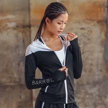 Best value Sportswear <b>Woman Gym</b> with Flowers – Great deals on ...