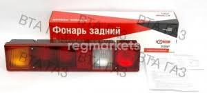 Фонарь задний газель next в Екатеринбурге (117 товаров) 🥇