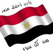 """الانتخاب المصرية شهود عيان """"اليوم تسجل رغبة مقبولة وليس كبيرة جدا"""" Images?q=tbn:ANd9GcT4Aw3woBhfaAQ9tvvJuywJ0HM7UiLSj5r4QZRsUf1yXnB3e8A-2A"""