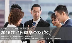 lijun xu pulse linkedin 201702418032637622312307893589565292we career 2003021150201022637721490201972646928023228062636822823352682716930340213262015425307328562025065292209862410930340332347825307328562022519994215602434126469201021997821315215172771432844327736529220165200262004835270326542226923601259102104020102198203012151226684205053687320154316162138212290
