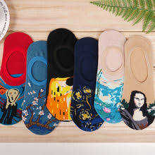 Отзывы на Cotton Woman Socks <b>Famous</b> Paintings. Онлайн ...