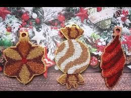 """Новогодние игрушки от ТМ """"<b>Волшебная страна</b>"""" Часть 2 - YouTube"""