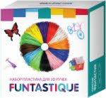 Купить <b>3D</b>-<b>ручку FUNTASTIQUE Pro</b> FPN07B, голубой по ...
