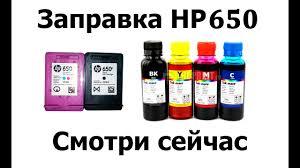 Заправка <b>HP 650</b>. Пошаговая инструкция. - YouTube