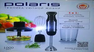 <b>Блендер</b> электрический <b>Polaris PHB 1036</b> AL TITAN - YouTube