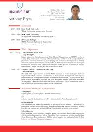 best resume format   which one to choose in  resume format