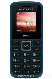 Купить мобильные и другие телефоны по лучшим ценам в ...