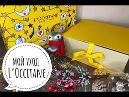 <b>Лучшее от Loccitane</b> / Мой уход за кожей зимой / Отзыв о ...