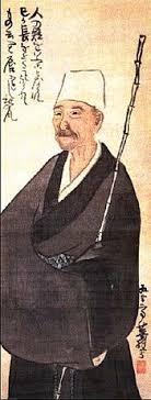 Мацуо Басё — Википедия