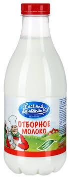<b>Молоко Веселый</b> Молочник Отборное <b>пастеризованное</b> 3.5 ...