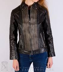 Мото-<b>куртка женская</b> New <b>Rock</b> с Молниями — <b>Куртки</b> — Рок ...