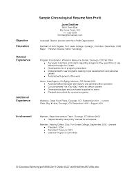 resume  what is a chronological resume  corezume coresume template chronological
