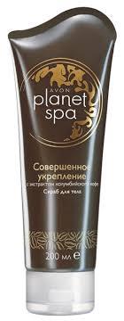 AVON Planet <b>Spa Скраб для тела</b> Совершенное укрепление ...