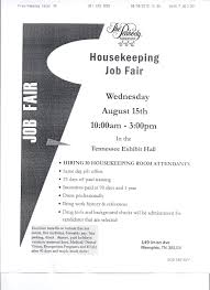 2012 job career news from the memphis public library comments