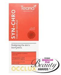 Купить <b>Teana</b> Syn-chro <b>Молекулярный микрофлюид</b> для лица для ...