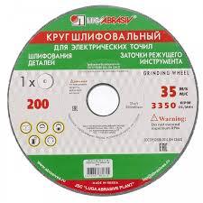 """<b>Круг</b> шлифовальный, <b>150</b> х 16 х 32 мм, 63С, F60, (K, L) """"Луга ..."""